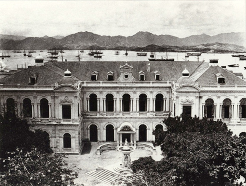 a-Old_City_Hall_HK