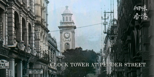 clock tower拷貝
